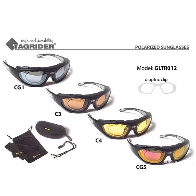 Очки рыболова поляризационные Tagrider в чехле GLTR 012 диоптрийная вставка уплотнитель EVA