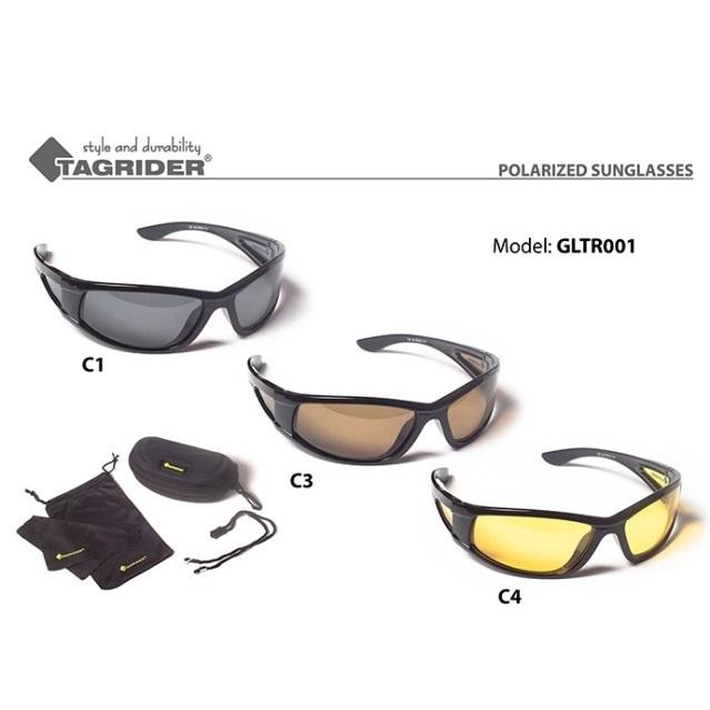 Очки рыболова поляризационные Tagrider в чехле GLTR 001