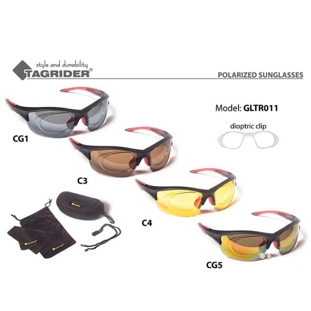 Очки рыболова поляризационные диоптрийные GLTR 11 Tagrider, Желтая линза