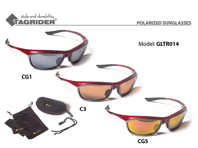 Очки рыболова поляризационные GLTR 14 Tagrider