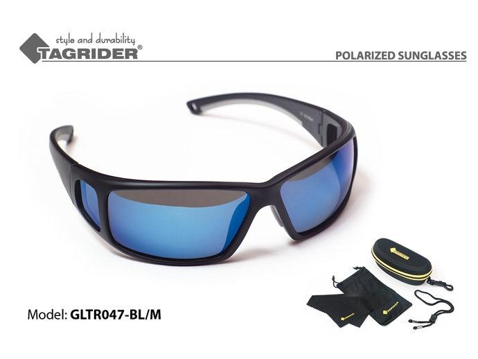 Очки рыболова поляризационные Tagrider в чехле GLTR 047