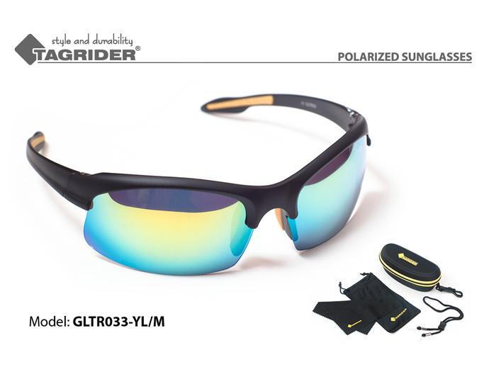 Очки рыболова поляризационные Tagrider в чехле GLTR 033