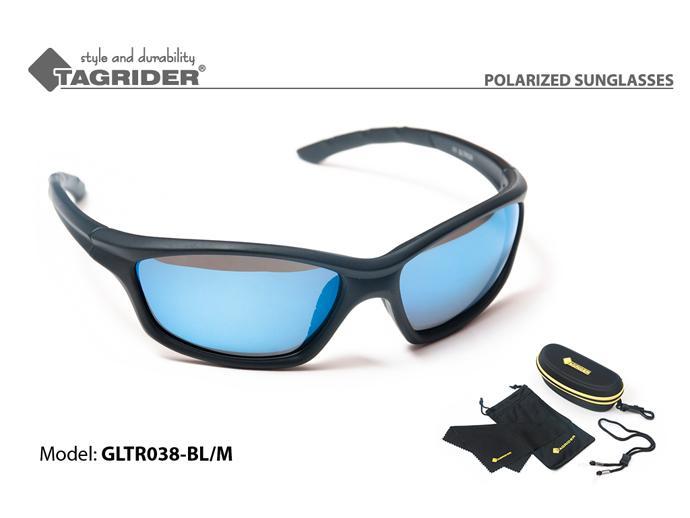 Очки рыболова поляризационные Tagrider в чехле GLTR 038