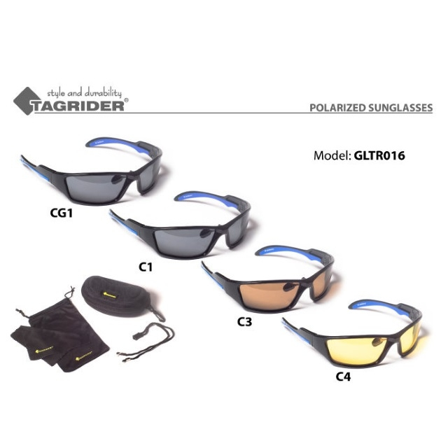 Очки рыболова поляризационные Tagrider в чехле GLTR 016