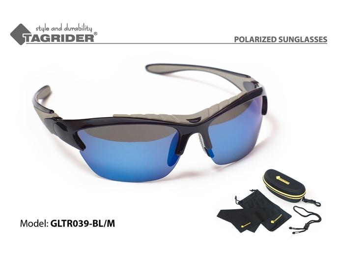 Очки рыболова поляризационные Tagrider в чехле GLTR 037