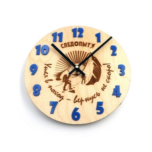 Часы Следопыт Ушел в поход, 250х250х40 мм