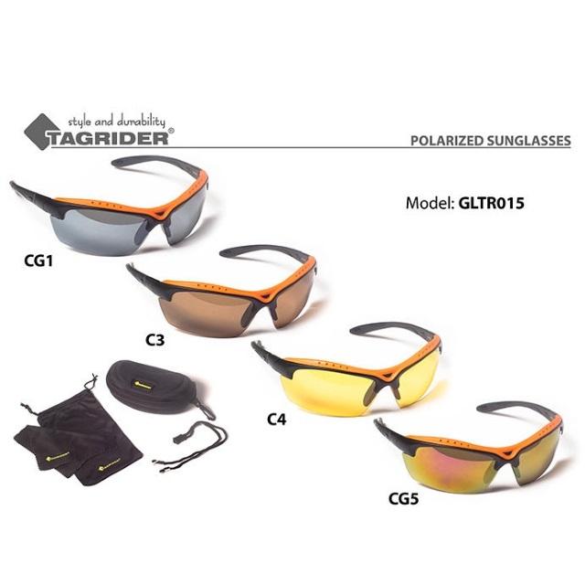 Очки рыболова поляризационные Tagrider в чехле GLTR 015