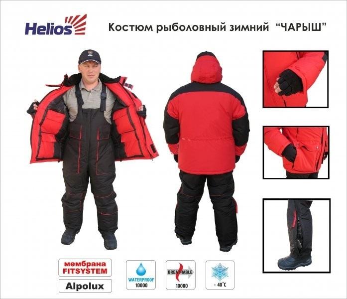 Костюм мужской зимний до -40 Чарыш Fitsystem Helios (красный), 48-50 рост 176