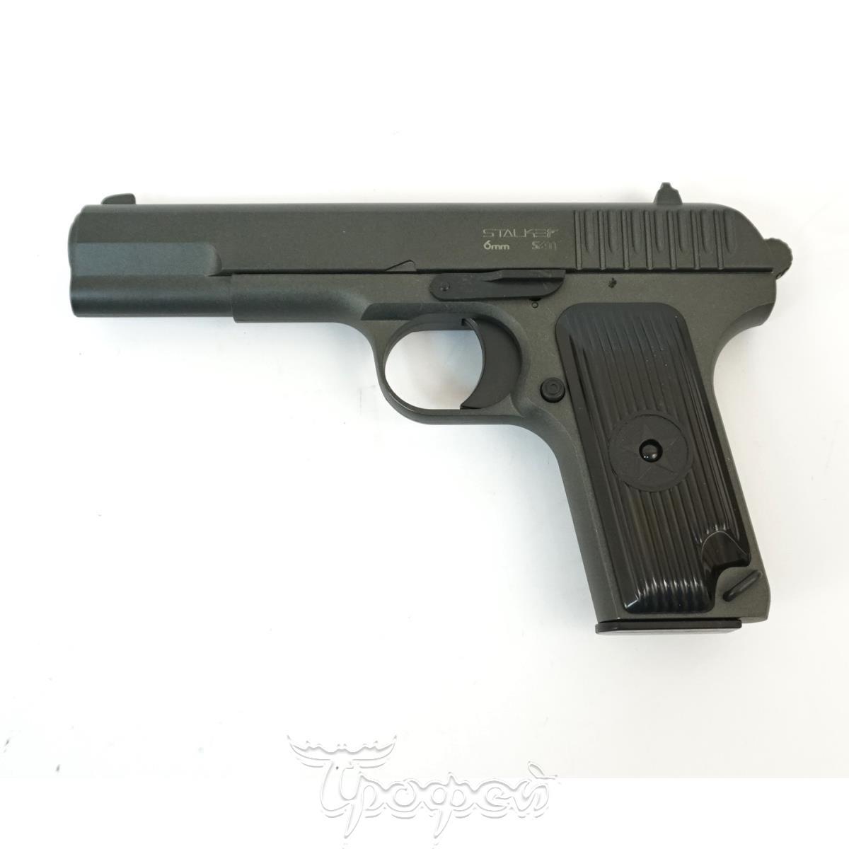 Пистолет пневматический Stalker SATT Spring аналог ТТ, к.6мм, металический корпус