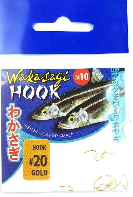 Крючок Wakasagi на корюшку, 10 шт,gold, №20, ушко