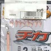 HS505 Самодур3/0,6