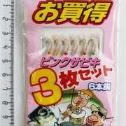 Оснастка самодур на корюшку №5 Tsuribakanisshi (0.8)