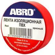 Изолента красная (19 мм х 9,1 м) ABRO