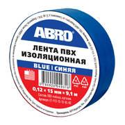 Изолента синяя (15 мм х 9,1 м) ABRO