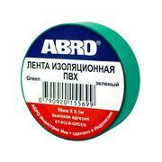 Изолента зелёная, 19 мм х 18,2 м, ABRO