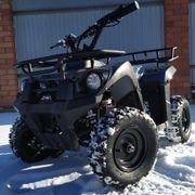 Квадроцикл детский Grizzly 50 (под заказ)