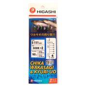Оснастка самодур на корюшку Higashi E-111 Mix1