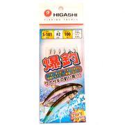 Оснастка самодур на корюшку Higashi S-101 Blue
