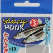 Крючок Wakasagi на корюшку, 10 шт,silver, №3, ушко