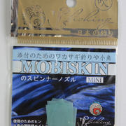 Мобискин Jpfishing mini Light blue (голубой)