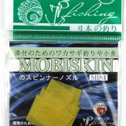 Мобискин Jpfishing mini, Лайм