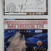 Мобискин Jpfishing mini, розовый