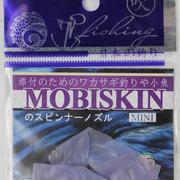 Мобискин Jpfishing mini, Фиолетовый