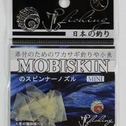 Мобискин Jpfishing mini, Белый