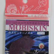 Мобискин Jpfishing mini Lilac, Сиренивый