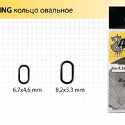 Кольцо рыболовное заводное овальное нержавеющее Akara Power 5,4*3,6мм 16кг, 10 шт