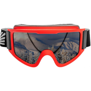 Очки горнолыжные Helios, HS-HX-042