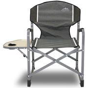 Кресло складное SV-C-076
