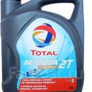 Масло моторное минеральное Total Neptuna 2T Super Sport,5л