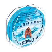 Леска рыболовная Mikado Eyes Blue Ice 25м, 0,08мм