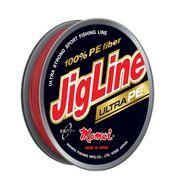 Шнур JigLine Ultra Light 100 м, 0,08 мм, 6,0 кг, рубин