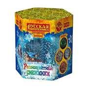 Салют фейерверк Разноцветные снежинки калибр 1,2 залпов 19
