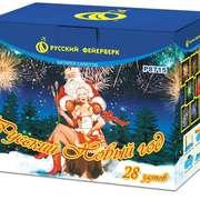 Салют фейерверк Русский Новый год калибр 1,8 залпов 28