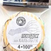 Поводок на кальмара JpFishing Squid Tackle Black IV, 4 поводка, 100 см, 0,5мм, черная леска