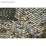 Сеть маскировочная Пейзаж Лес 3D, Зелёный, коричневый, 2,2*1,5 м