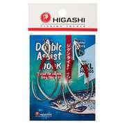 Крючки HIGASHI Double Assist Hook HC-005 XXL
