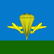 Флаг ВДВ РФ 24х36см