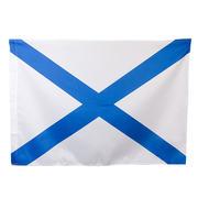Флаг Андреевский с карабинами, 30*40, Т101