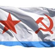 Флаг ВМФ СССР 30х40см